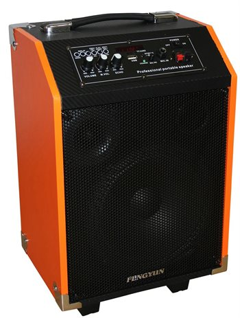 Mese New Orange speaker